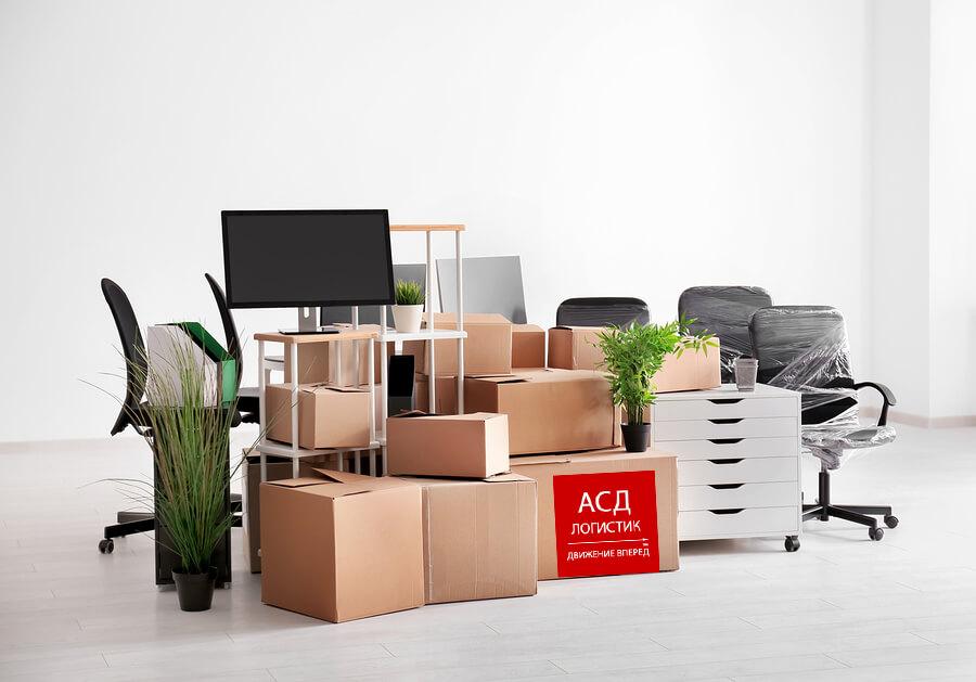 Нюансы организации переезда офиса