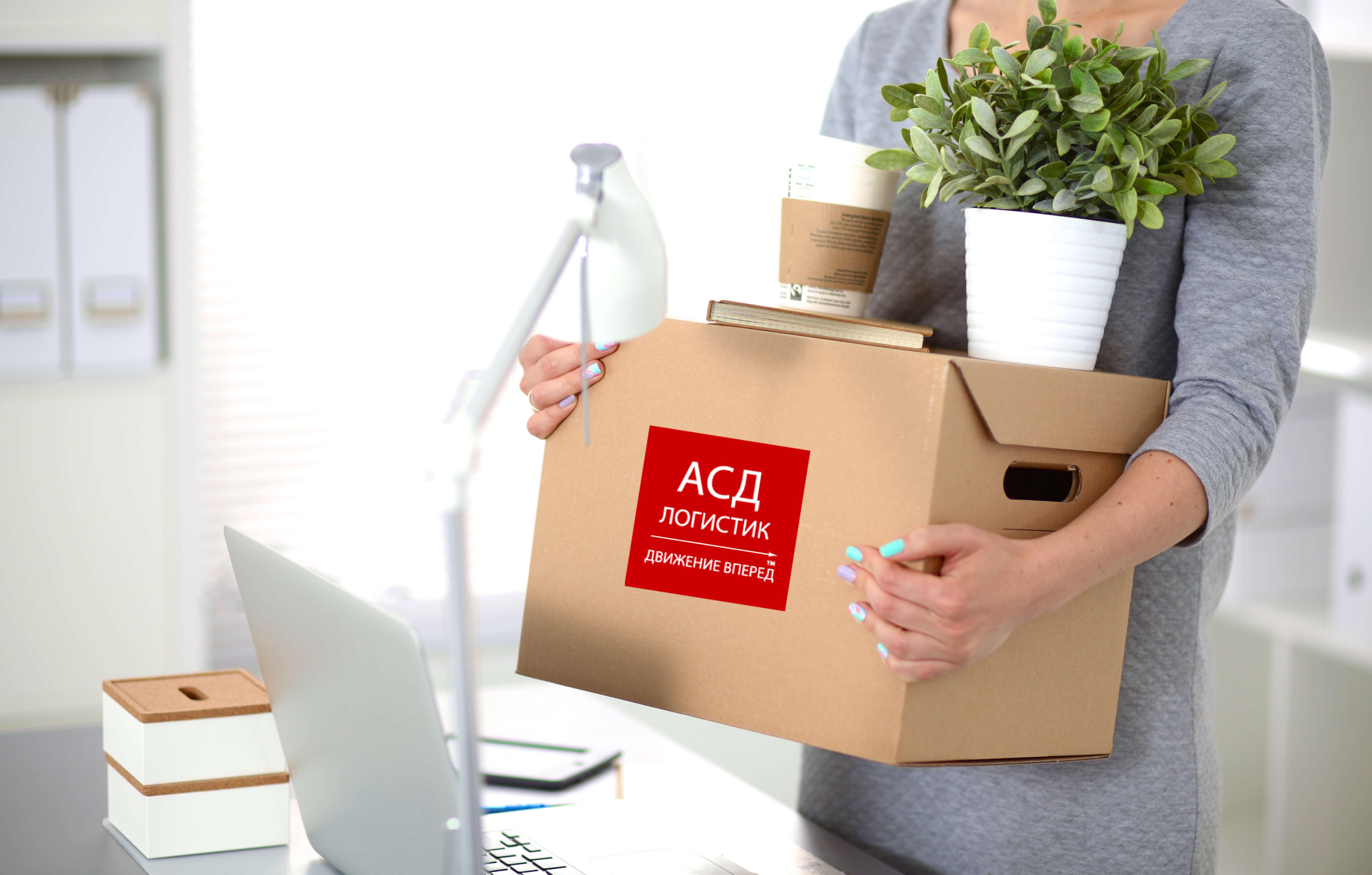 Трудности офисного переезда